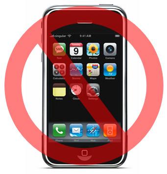 Cell phone blocker school - mobile cell phone blocker